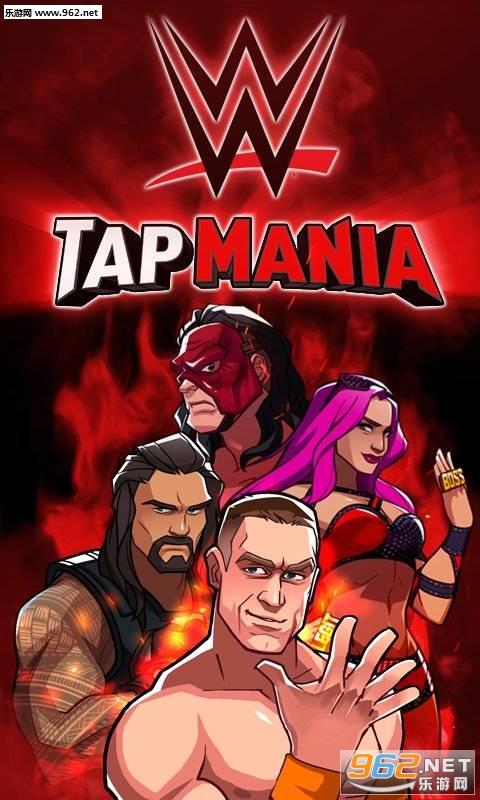 WWE狂热摔跤破解版v16719.18.0_截图1
