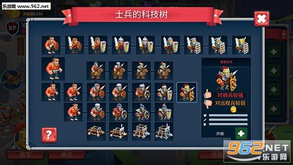 战士的游戏安卓汉化版_截图