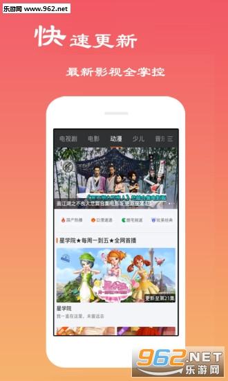 神奇卟卟app_截图