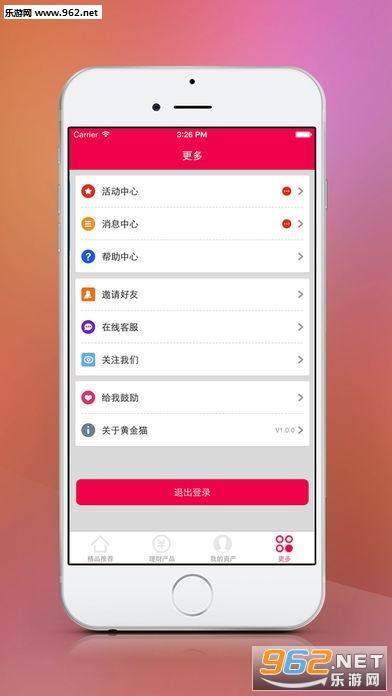美宜佳门店经营宝官方正版appv2.5.5_截图