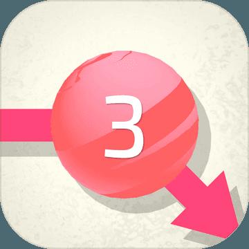 双重三连消ios破解版1.0.2