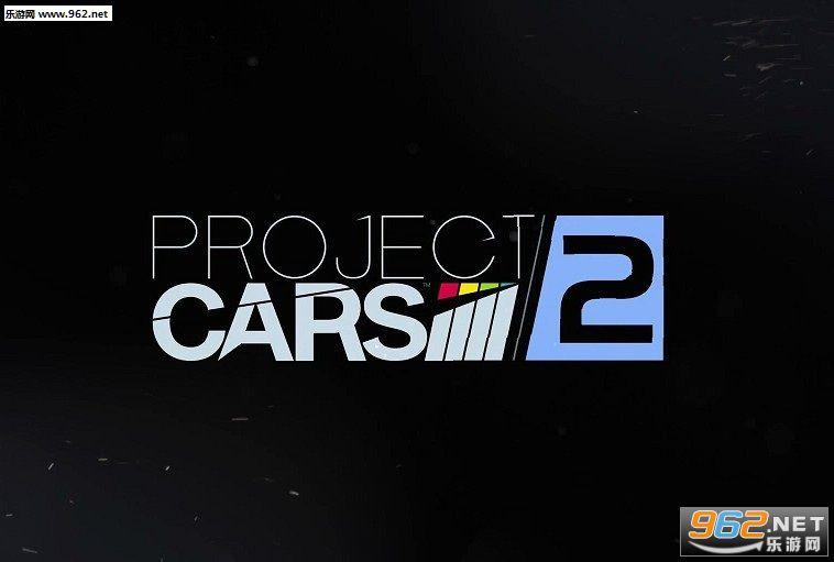 《赛车计划2》最新宣传视频 画面精美 效果大赞