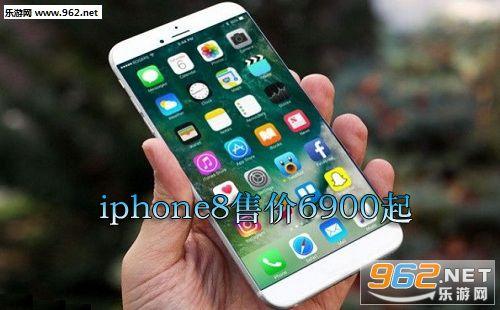 iPhone 8去掉机械按键 售价6900起