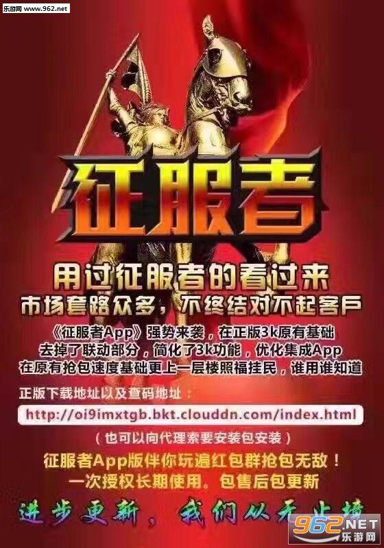 征服者2.0下载码 征服者2.0图片辅助授权_乐游海马s5低配报价及红包报价图片