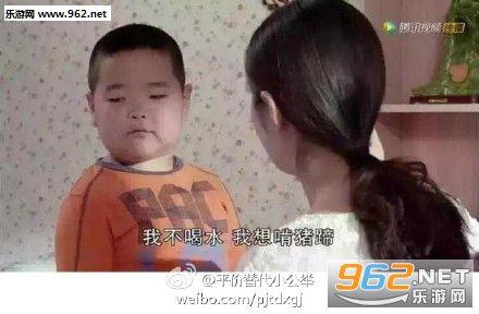 小胖子男孩跳舞表情包|灵魂舞王谢腾飞跳舞动态gif包