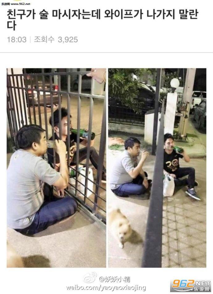 搞笑囧图(2月7日) 这是一张女朋友的珍贵照片首页