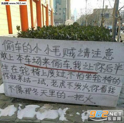 搞笑囧图(2月12日) 情人节快到了 是时候准备情书了首页