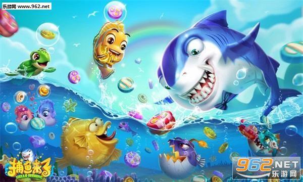 腾讯《捕鱼来了》新版本上线 推出养鱼池系统