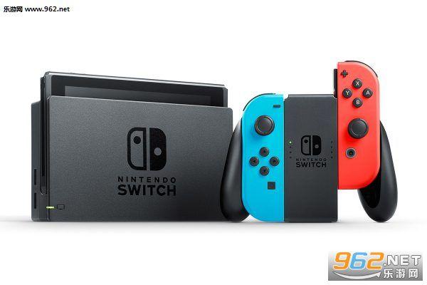 任天堂Switch最新硬件规格曝光 性能提高不少