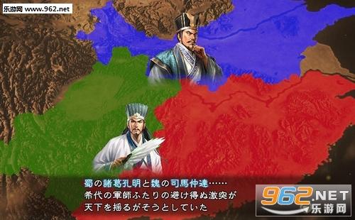 三国志13最新武将名字编辑器V5最终版截图2