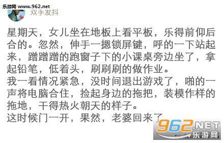 搞笑囧图(2月20日) 有这么一位同桌你还舍得逃课吗首页
