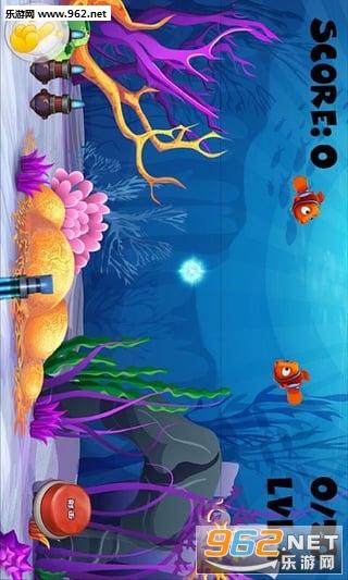 深海街机电玩捕鱼手机版截图0