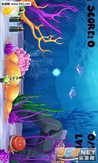 深海街机电玩捕鱼手机版截图2