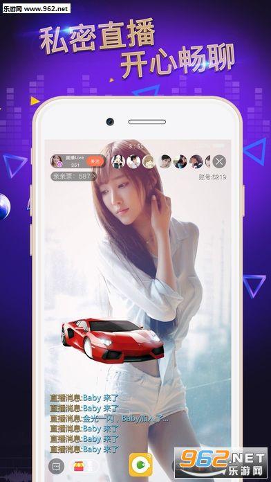万能直播盒app手机客户端_截图1