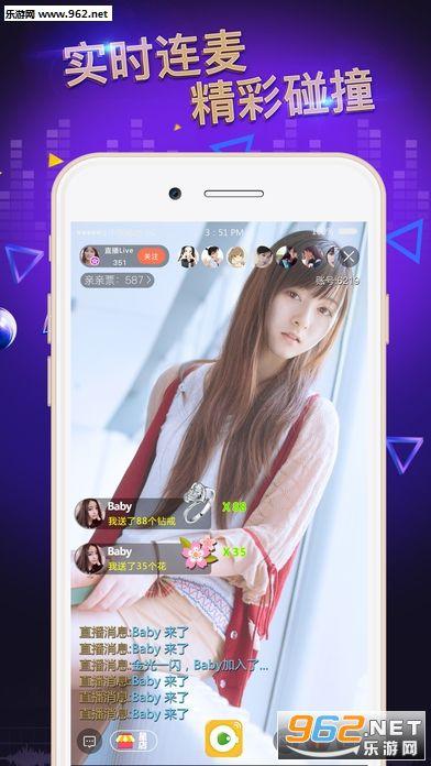 万能直播盒app手机客户端_截图2