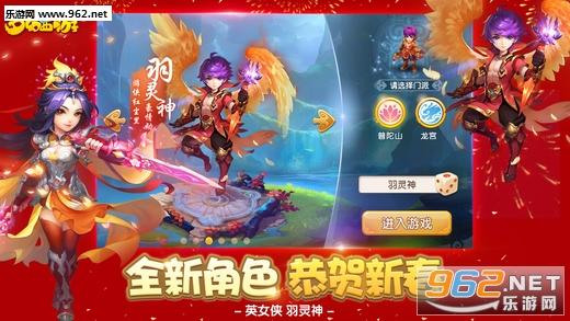 梦幻西游手游安卓版v1.206.0_截图2