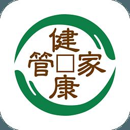 健康管家中医堂安卓版官网
