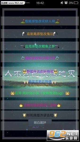 王者荣耀冰封战神关羽美化包_截图2