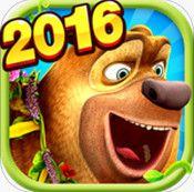 熊出没4丛林冒险2016最新版
