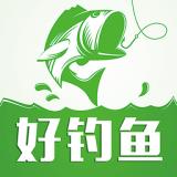 好钓鱼app