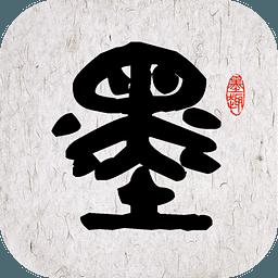 欲望格斗2游戏下载_墨趣书法电脑版|墨趣书法PC官方版下载-乐游网软件下载