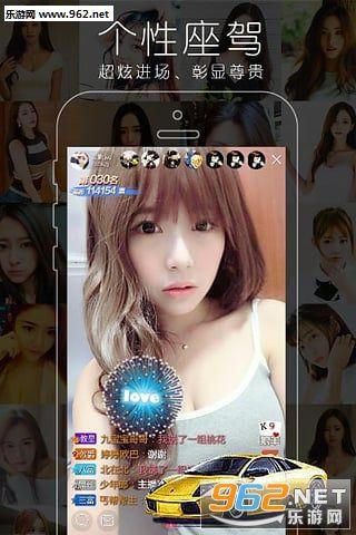 欲火直播appv1.6.9截图1