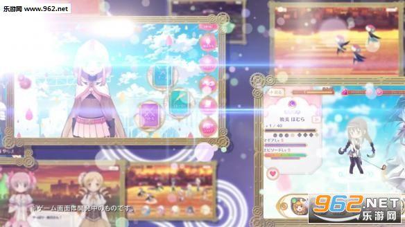 魔法纪录魔法少女小圆外传手游安卓版v1.0.3截图3