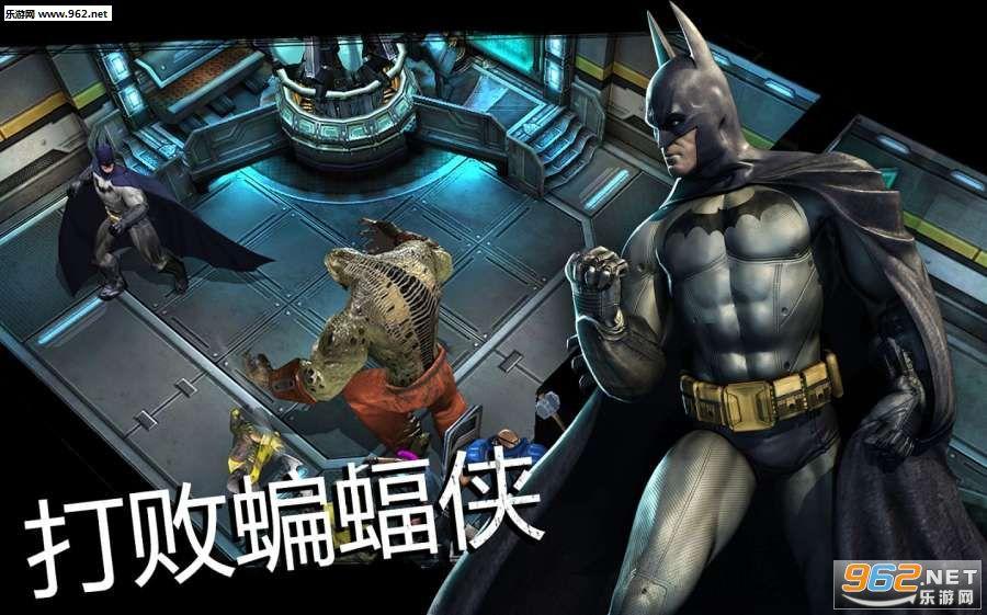 蝙蝠侠:阿甘地下世界官方版v1.0.2_截图0
