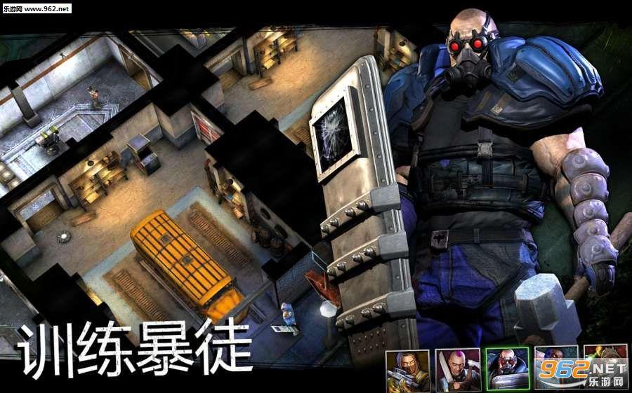 蝙蝠侠:阿甘地下世界官方版v1.0.2_截图3