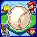 棒球部物语苹果IOS版v1.05