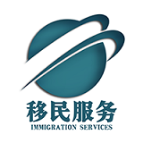 中国移民服务资讯平台appv2.0
