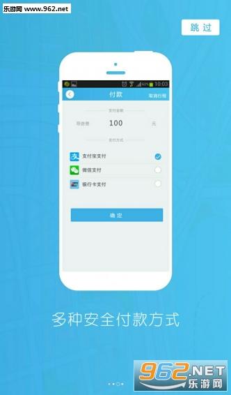 导游大师手机官方下载 导游大师官方版下载v2.2.0 乐游网安卓下载