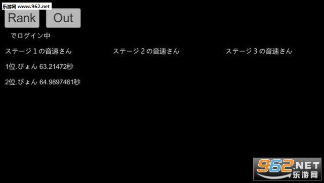 八分音符酱免安装硬盘版截图4