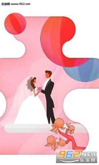 梦婚礼appv1.0.1(官方版)_截图1
