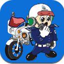河北进京安检app(电子安检证办理)v2.0
