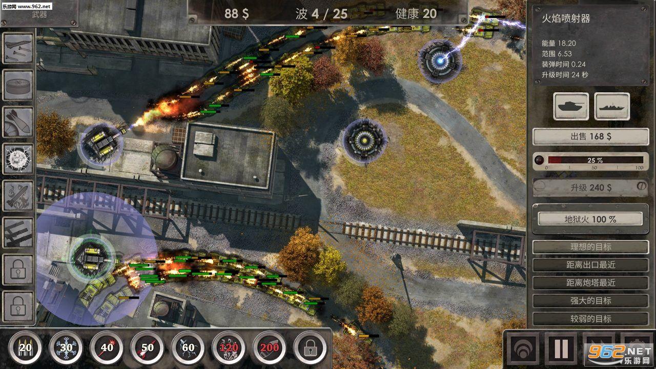 战地防御3IOS版v1.9.0截图1