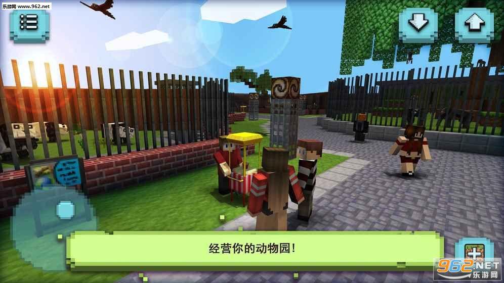 动物园游戏:萌萌动物世界安卓版