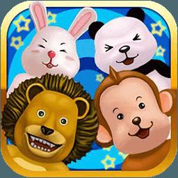 森林舞会电玩平台安卓版