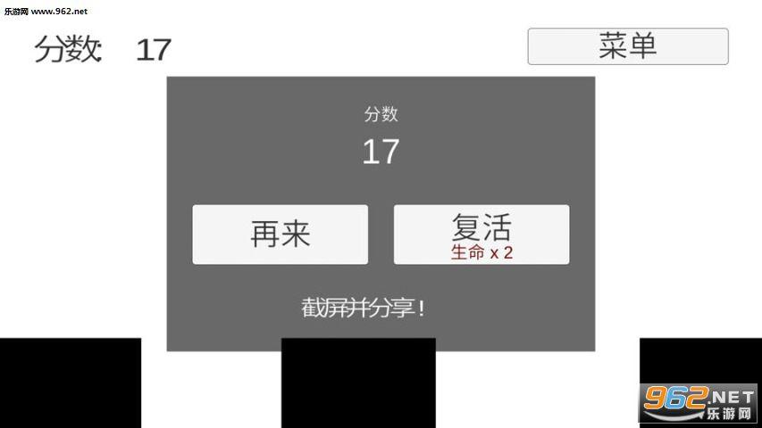 不要停下来!8分音符酱中文汉化版【手谈汉化】 v2.0_截图2