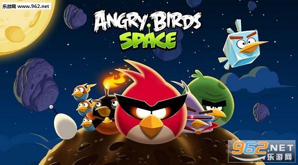 愤怒的小鸟太空版破解版v2.2.9_截图0