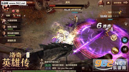 洛奇英雄传:永恒中文版v1.0.0_截图0