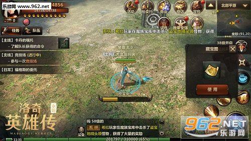 洛奇英雄传:永恒中文版v1.0.0_截图3