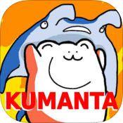 KUMANTA(熊鲼飞)汉化版v1.7