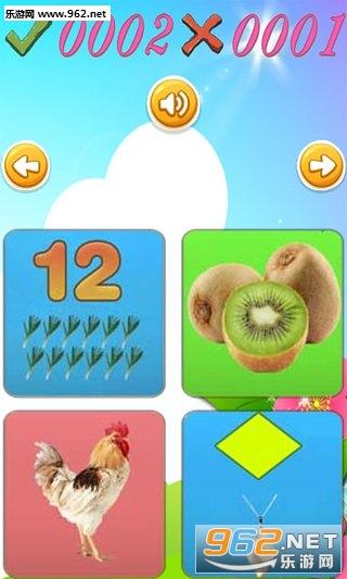儿童学英语游戏APPv1.4.1截图0