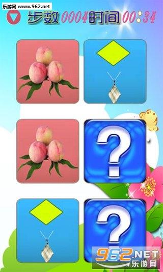 儿童学英语游戏APPv1.4.1截图2