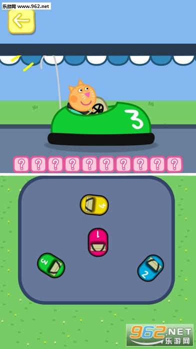 小猪佩奇:主题乐园手游iosv1.2.7截图1