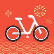 济南共享单车app