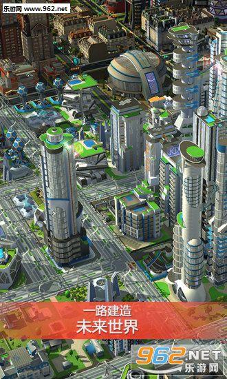 模拟城市我是市长安卓破解版v0.6.170413001截图0