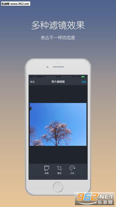 美绘appv1.3.5截图1