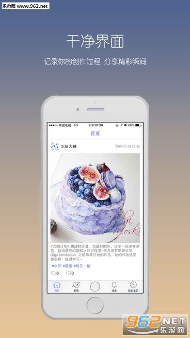 美绘appv1.3.5截图4